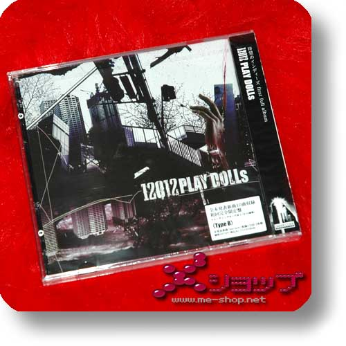 12012 - Play Dolls LIM.2CD B-TYPE (Re!cycle)-0