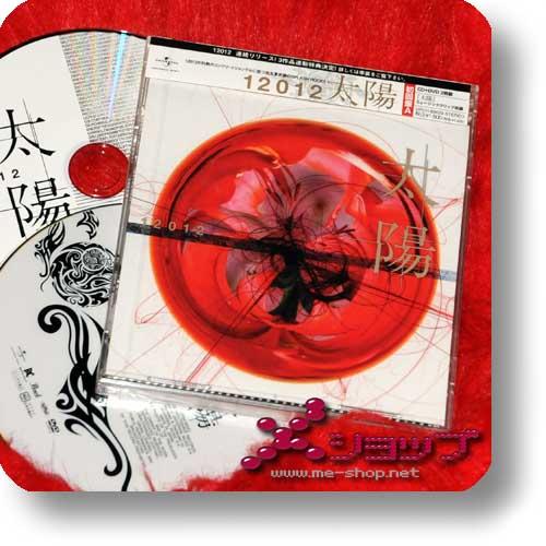 12012 - Taiyou (LIM.CD+DVD A-TYPE)-0