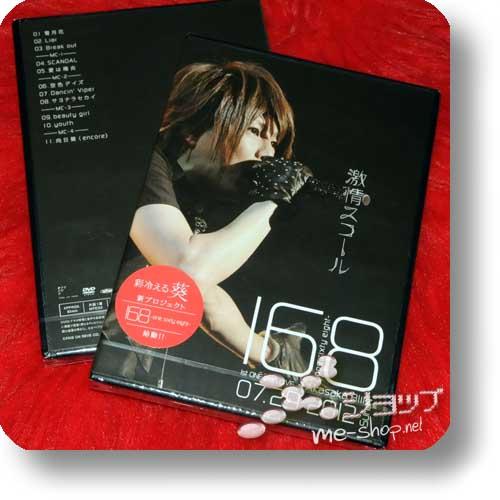 Aoi -168 - - Gekijou Squall 1st Oneman Live (DVD) (one sixty eight / AYABIE)-0