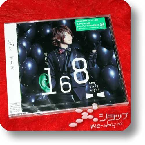 Aoi -168 - - Setsugekka (inkl.Bonustracks/Tradingcard!) (one sixty eight / AYABIE)-0