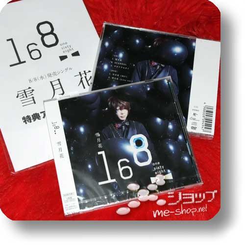 Aoi -168 - - Setsugekka LIM.CD+DVD A-Type +Bonus-Fotokarte! (one sixty eight / AYABIE)-0