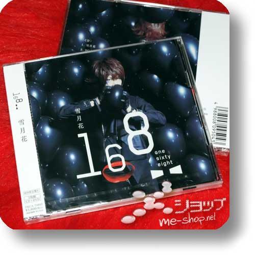 Aoi -168 - - Setsugekka LIM.CD+DVD B-Type (one sixty eight / AYABIE)-0