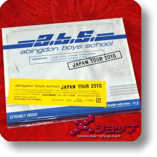 abingdon boys school - JAPAN TOUR 2010 (LIM. BLU-RAY +Bonus!)-0