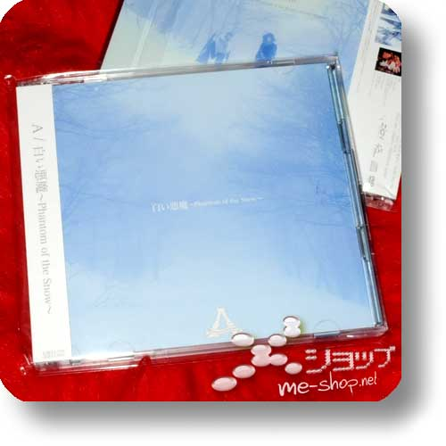 A (ACE) - Shiroi akuma ~Phantom of the snow~ LIM.CD+DVD-0