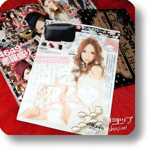 AGEHA 02/2013+BONUS! (Fashion & Lifestyle-Magazin)-0