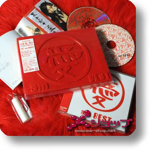 ai otsuka - Ai am BEST LIM.BOX CD+DVD+Bonus! (Re!cycle)-0