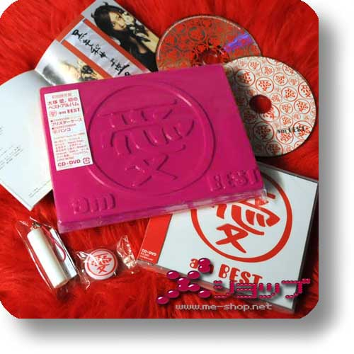 ai otsuka - Ai am BEST LIM.BOX CD+DVD+Bonus! +BONUS-METALLBUTTON (Re!cycle)-0