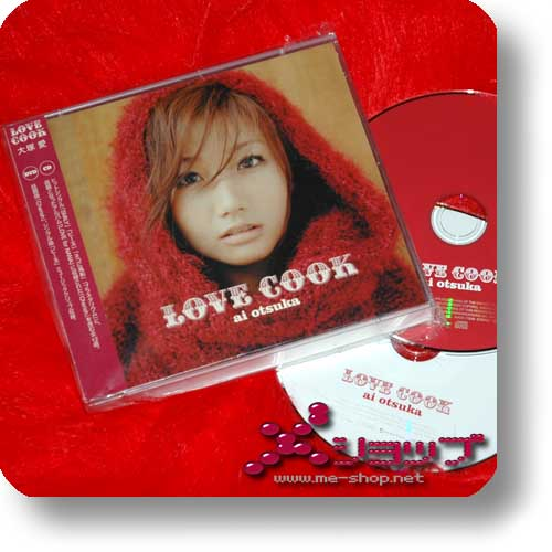 ai otsuka - LOVE COOK (CD+DVD) (Re!cycle)-0