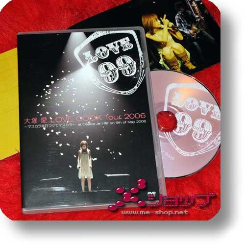 ai otsuka - LOVE COOK Tour 2006 (Live-DVD) (Re!cycle)-0