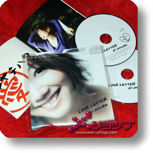 ai otsuka - LOVE LETTER LIM.CD+DVD (Re!cycle)-0
