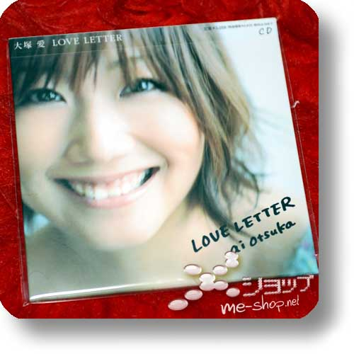 ai otsuka - LOVE LETTER lim.1.Press (Re!cycle)-0