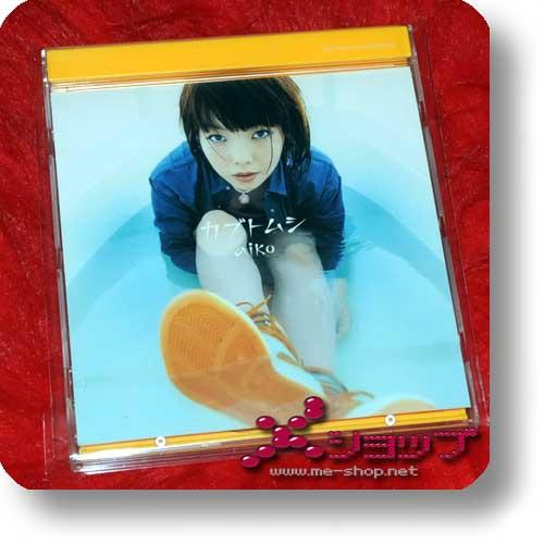 aiko - Kabutomushi (lim.1.Press) (Re!cycle)-0