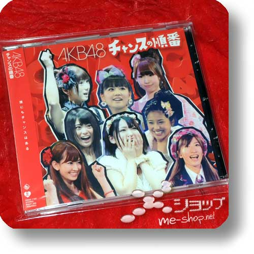 AKB48 - Chance no junban (Re!cycle)-0