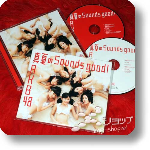 AKB48 - Manatsu no Sounds Good! B-Type Limited Edition CD+DVD (Re!cycle)-0