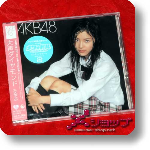 AKB48 - Ogoe Diamond LIM.CD+DVD Theatre Edition-0