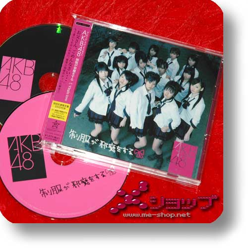 AKB48 - Seifuku ga jama wo suru LIM.CD+DVD+Bonus (Re!cycle)-0