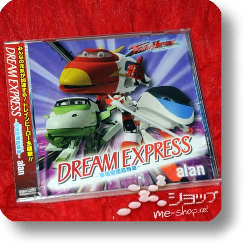 alan - Dream Express ~Mugen Kuukan Chou Tokkyuu~-0