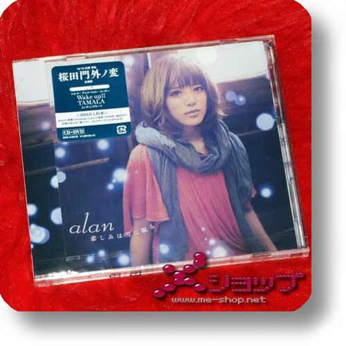 alan - Kanashimi wa yuki ni nemuru LIM.CD+DVD-0