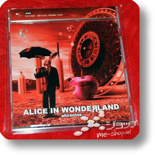 ALICE NINE - ALICE IN WONDEЯ LAND (alice nine. / WONDERLAND) (Re!cycle)-0