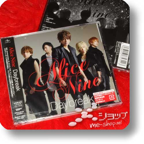 ALICE NINE - Daybreak LIM.CD+DVD-0
