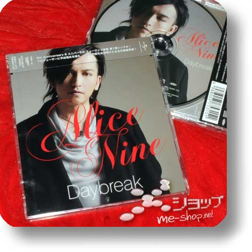 ALICE NINE - Daybreak LIM.MCD TORA-Version-0