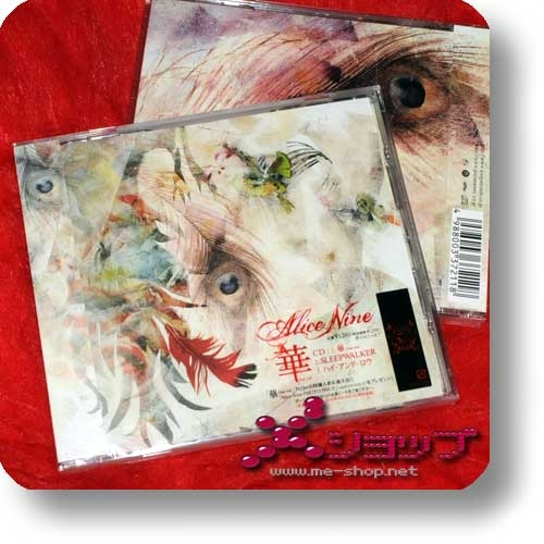 ALICE NINE - Hana (inkl.Bonustrack!) (Re!cycle)-0