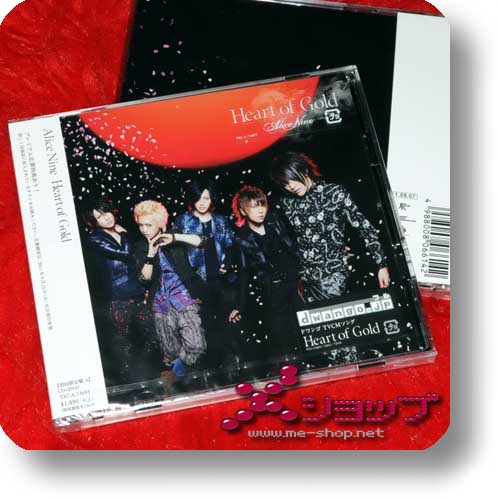 ALICE NINE - Heart of Gold LIM.CD+DVD A-Type-0