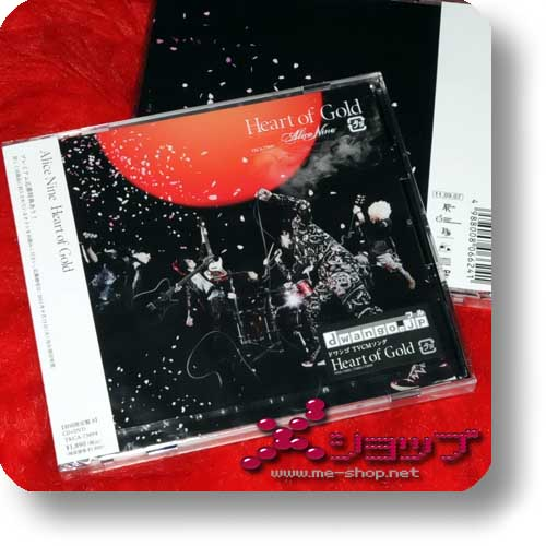 ALICE NINE - Heart of Gold LIM.CD+DVD B-Type (Re!cycle)-0