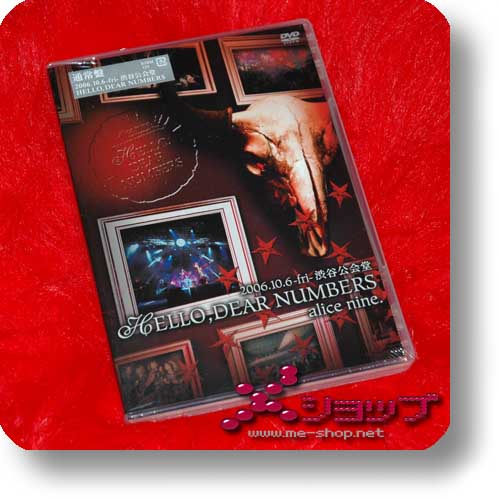 ALICE NINE - Hello, dear numbers (Live-DVD) (Re!cycle)-0