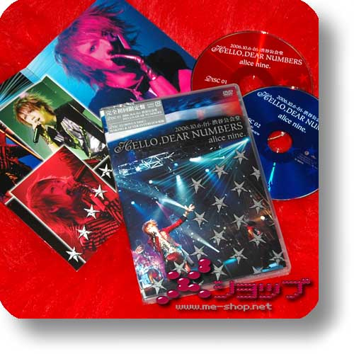 ALICE NINE - Hello, dear numbers (lim. Live-2DVD) (Re!cycle)-0
