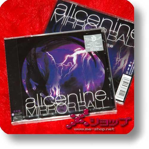 ALICE NINE - MIRRORBALL (C-Type / alice nine.)-0