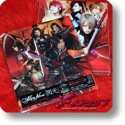 ALICE NINE - Senkou (Sengoku Musou-Cover) CD-Extra/2 Bonustracks! (Re!cycle)-0