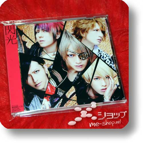 ALICE NINE - Senkou (B-Type inkl.2 Bonustracks) (Re!cycle)-0