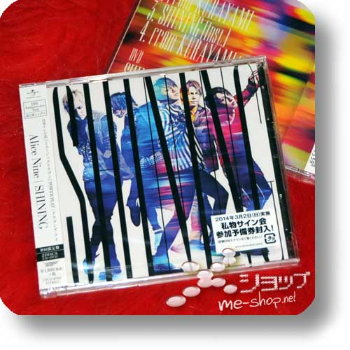 ALICE NINE - SHINING (lim.CD+DVD)-0