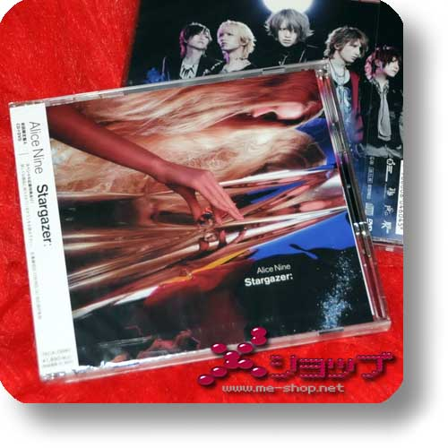 ALICE NINE - Stargazer LIM. CD+DVD A-Type-0
