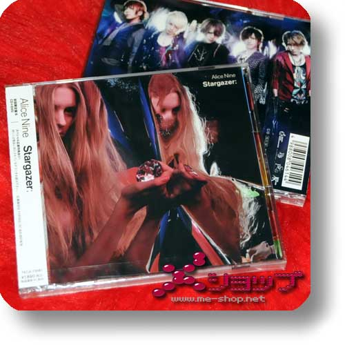 ALICE NINE - Stargazer LIM. CD+DVD B-Type-0