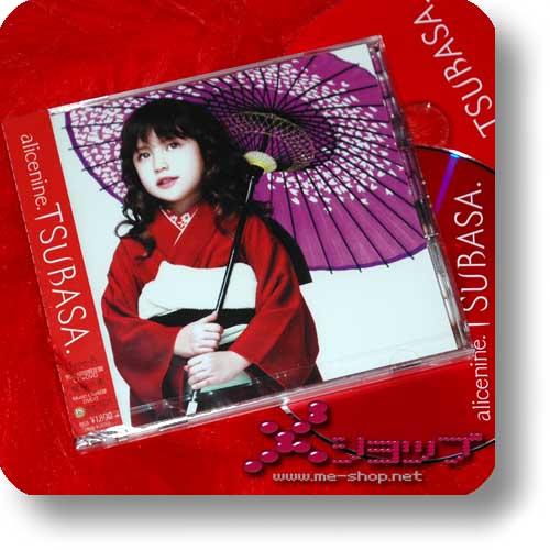 ALICE NINE - TSUBASA (LIM.CD+DVD B-Type) (Re!cycle)-0