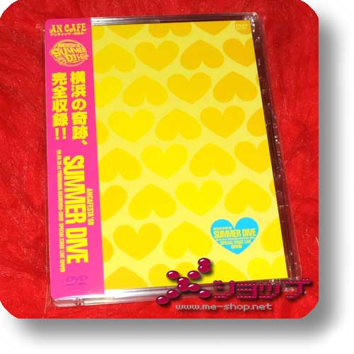 AN CAFE - ANCAFESTA'08 SUMMER DIVE (Live-DVD) (Re!cycle)-0