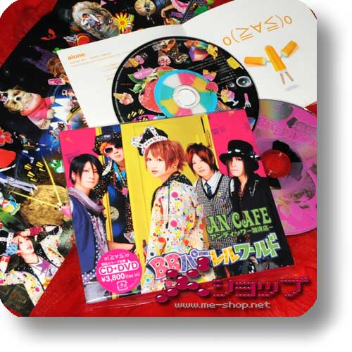 AN CAFE - BB Parallel world LIM.CD+DVD (Re!cycle)-0
