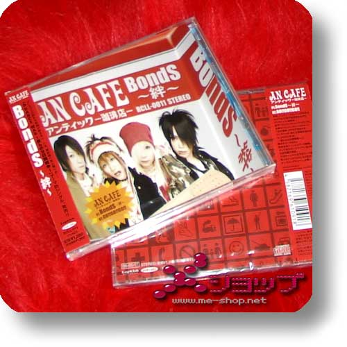 AN CAFE - BondS ~kizuna~-0
