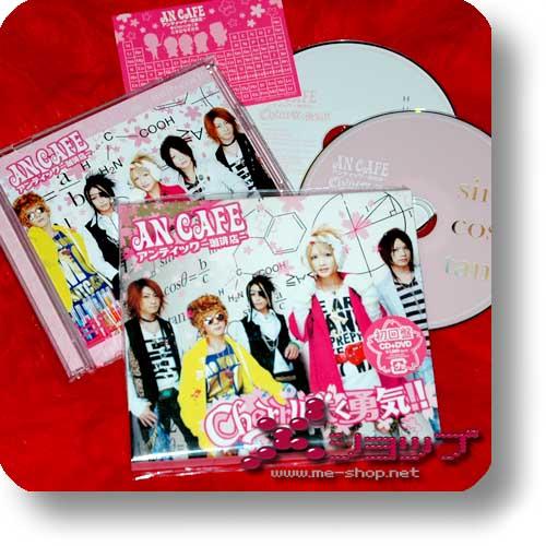 AN CAFE - Cherry saku yuuki!! LIM.CD+DVD (Re!cycle)-0
