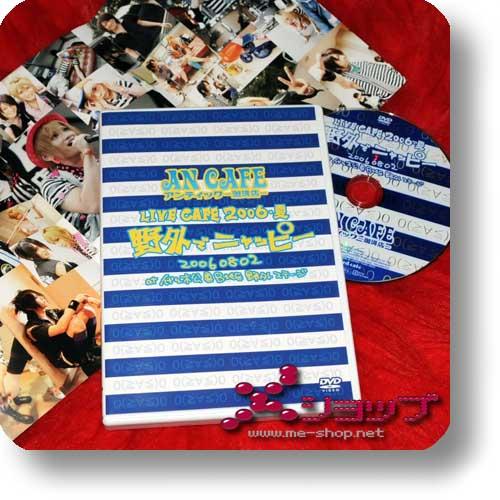 AN CAFE - Live Cafe 2006 Natsu YAGAI DE NYAPPY (DVD) (Re!cycle)-0