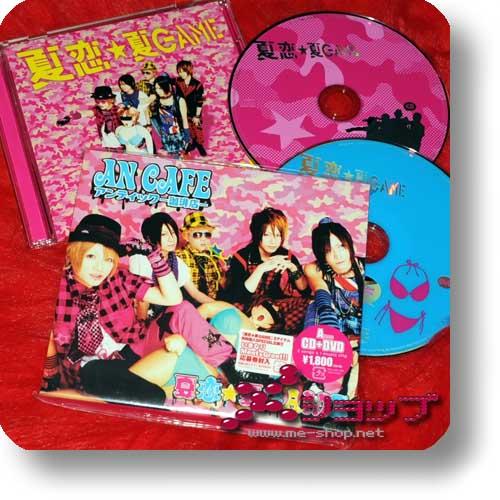 AN CAFE - Natsukoi*natsu GAME LIM.CD+DVD A-Type (Re!cycle)-0