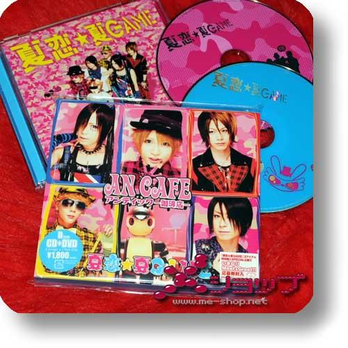 AN CAFE - Natsukoi*natsu GAME LIM.CD+DVD B-Type-0