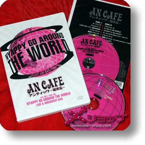 AN CAFE - LIVE CAFE TOUR '08 - Nyappy... (2DVD) (Re!cycle)-0