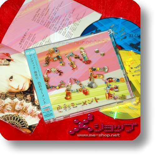 AN CAFE - Shikisai Moment LIM.CD+DVD (Re!cycle)-0