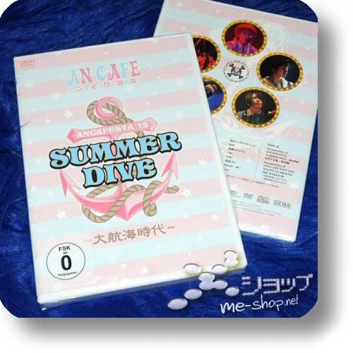 AN CAFE - ANCAFESTA'12 SUMMER DIVE 2DVD (Deutsche Pressung)-0