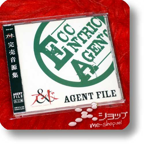 AND (& -ECCENTRIC AGENT-) - AGENT FILE (lim.CD) (Re!cycle)-0