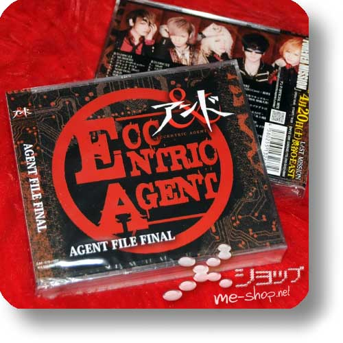 AND (& -ECCENTRIC AGENT) - AGENT FILE FINAL lim.2CD+DVD-0
