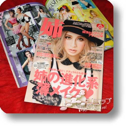 ANE AGEHA Vol.10 (Sep.12) Fashion & Lifestyle Magazine-0